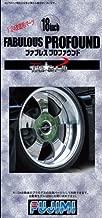 fujimi 1 24 wheels