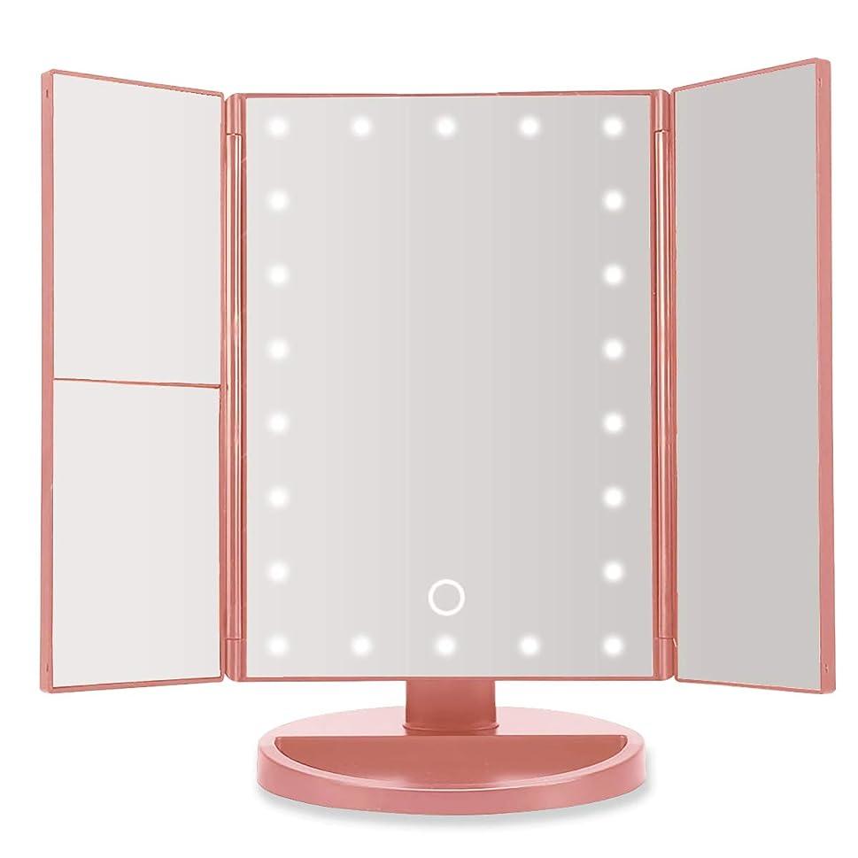 スペイン講義本物の22LED付き3面鏡卓上女優ミラー ピンク