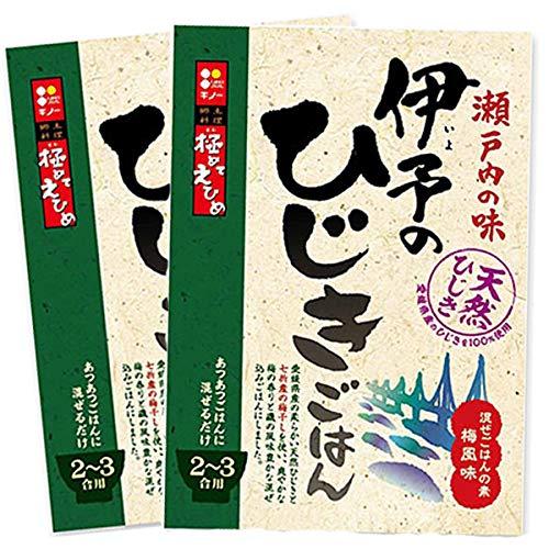 伊予のひじきごはん 140g 2個 愛媛の天然ひじきと七折梅干しの混ぜご飯の素