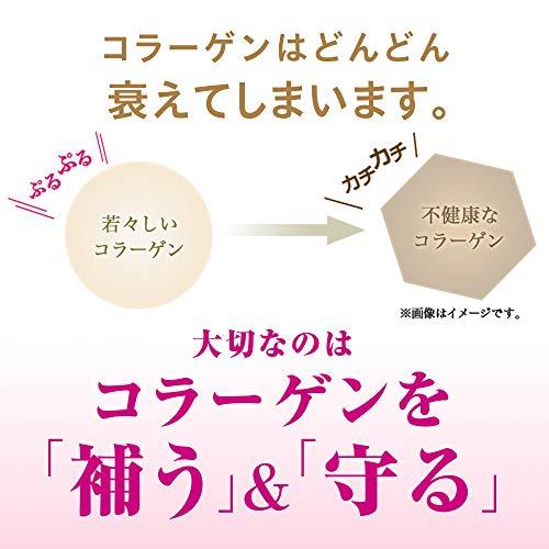 日本新薬『マンゴスティア美のダイヤモンドゼリー』