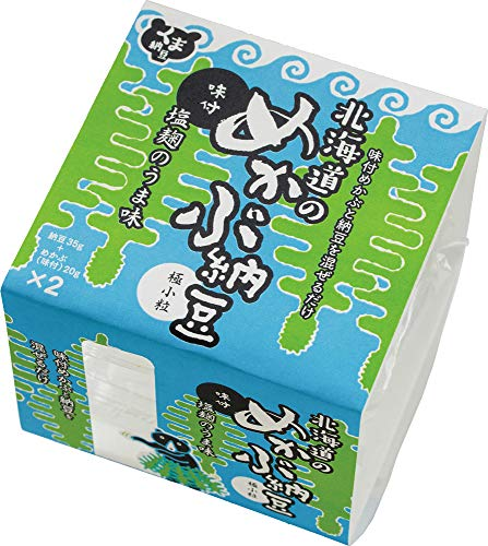 【くま納豆】北海道のめかぶ納豆 1個 (1個2パック入り) 塩?のうま味 極小粒 納豆 冷凍保存可能