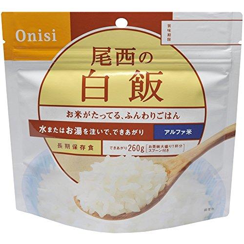 尾西食品アルファ米10種類セット(各味1食×10種類)