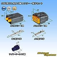 住友電装 090型 DL 防水 8極 カプラー・端子セット