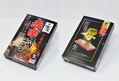 【河京】赤辛味噌ラーメン2食×喜多方ラーメンプレミアム「厚み」2食