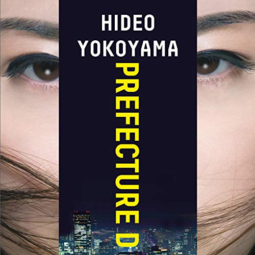Prefecture D audiobook cover art