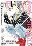 on BLUE vol.39 (on BLUEコミックス)