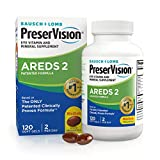 Best Eye Supplements - PreserVision AREDS 2 Eye Vitamin & Mineral Supplement Review
