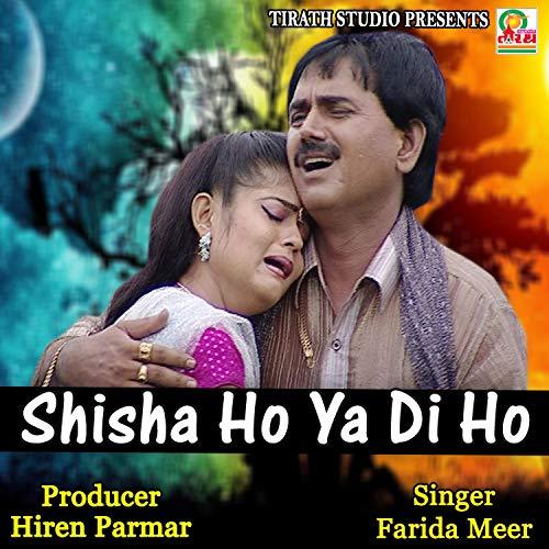 Shisha Ho Ya Dil Ho