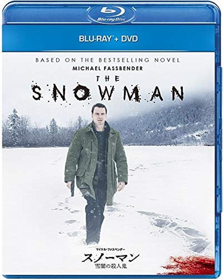 解任させる運命的な【Amazon.co.jp限定】スノーマン 雪闇の殺人鬼 ブルーレイ+DVDセット(ビジュアルシートセット付き) [Blu-ray]