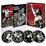 アントニオ猪木デビュー60周年記念Blu-ray BOX[TCBD-1148][Blu-ray/ブルーレイ]