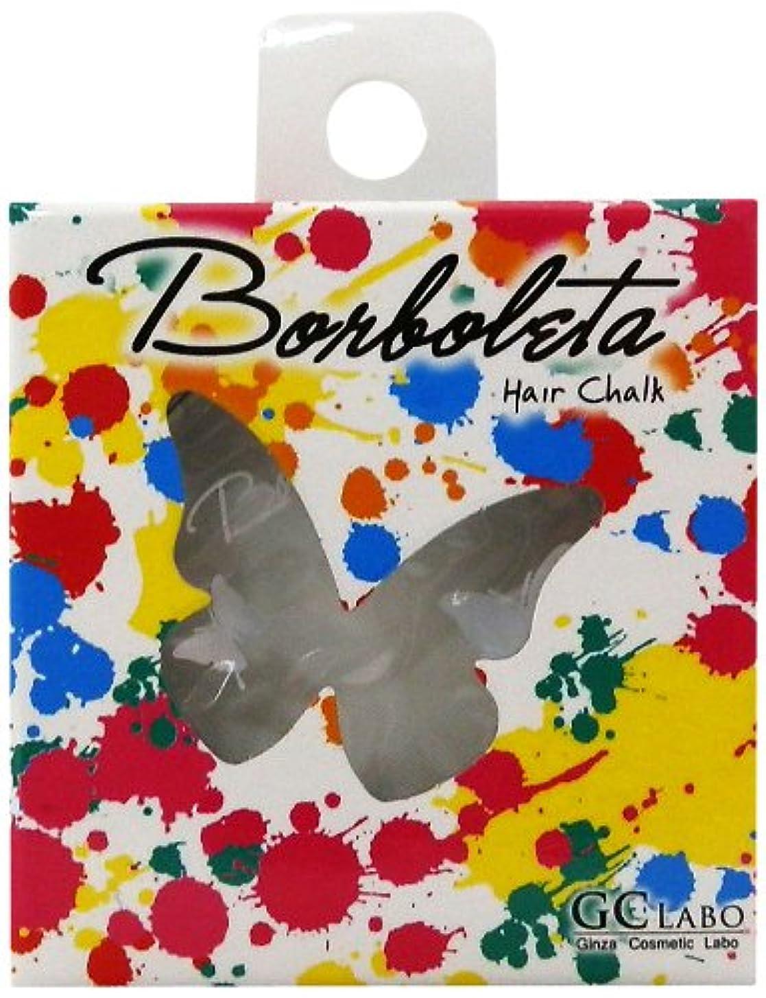 シーフード汚す滅多BorBoLeta(ボルボレッタ)ヘアカラーチョーク ホワイト