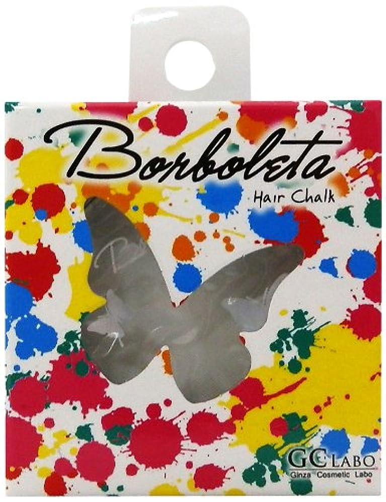 それる健全熱意BorBoLeta(ボルボレッタ)ヘアカラーチョーク ホワイト