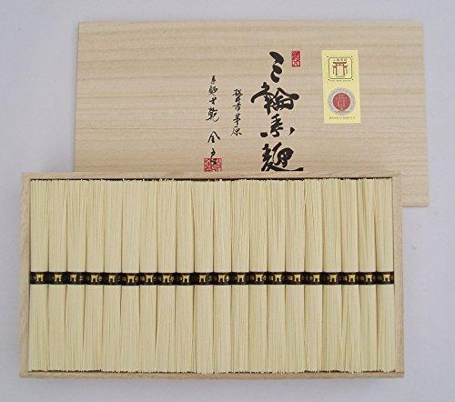 極上 手延べ そうめん 三輪素麺 「誉」 木箱 のし付 2,000g 40束 奈良 三輪山麓にて製造