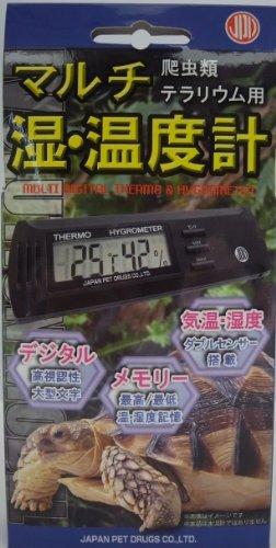 爬虫類テラリウム用 マルチ湿・温度計amazon参照画像