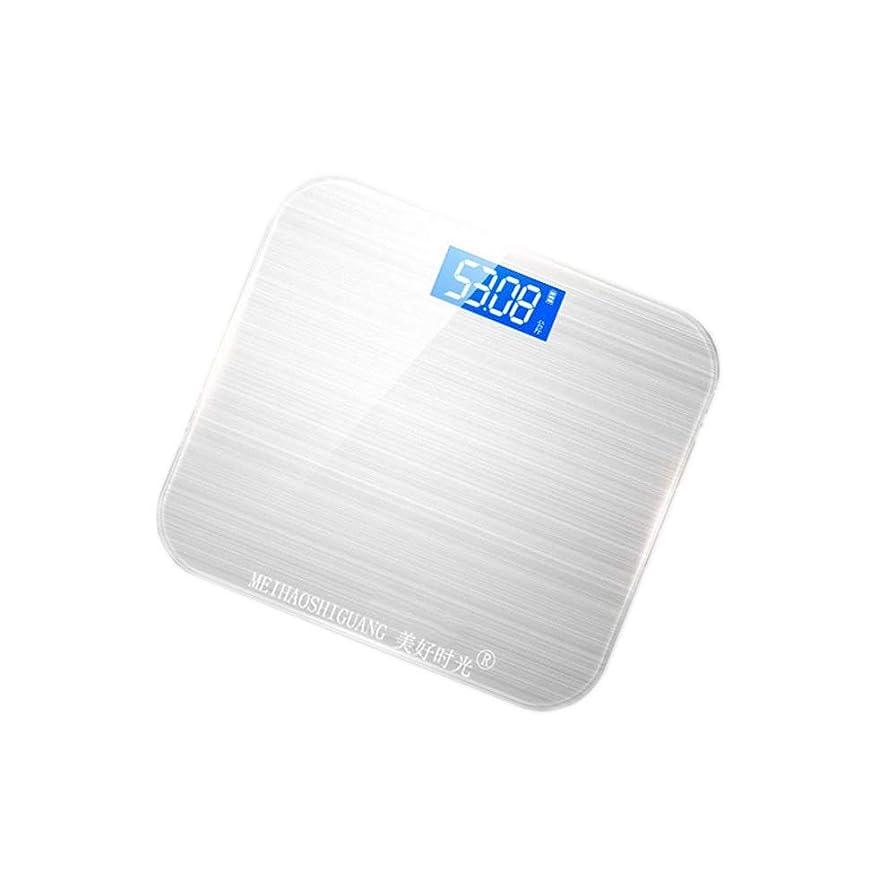 冒険生き返らせる陰気HUCHAOQIXIU デジタル体重計、高品質6 mm強化ガラス、超ワイドプラットフォーム、読みやすいバックライト付き、400ポンド、充電スタイル (Color : Silver)