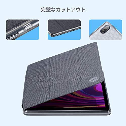 【VIVIMAGEタブレットE10専用ケース】10.1インチ全面保護キズ防止角度調整グレータブレットPCケース…