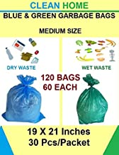 Clean Home - 4 Packs Medium Size Garbage Bags for Dry and Wet Waste (60 Pcs Green and 60 Pcs Blue) -2 Packs of Each Colour Bag- Total 120 Bags