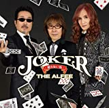 Joker -眠らない街-(通常盤)