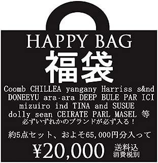 Leap Town HAPPY BAG 2019 福袋 Mサイズ <<65,000円(税別)入り、5点セット>> ハッピーバッグ ラッキーバッグ 返品不可 秋 冬 20代 30代 40代 50代 レディースファッション