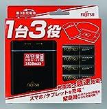 富士通 モバイル充電器FSC341FX-BT