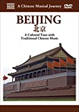 Naxos Scenic Musical Journeys Beijing A Cultural Tour with Traditional Chinese Music