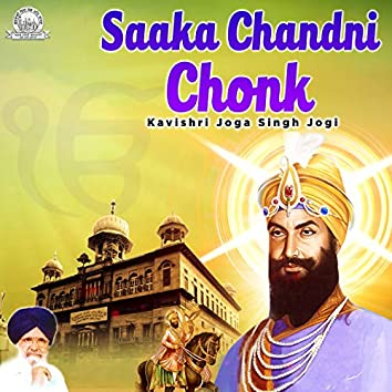 Saaka Chandni Chonk