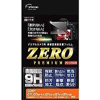エツミ 液晶保護フィルム ガラス硬度の割れないシートZERO PREMIUM SONY α7C/α7RⅣ/α7Ⅲ/α7RⅢ/α7SⅢ/α7SⅡ/α7RⅡ/α9Ⅱ/α9対応 VE-7586