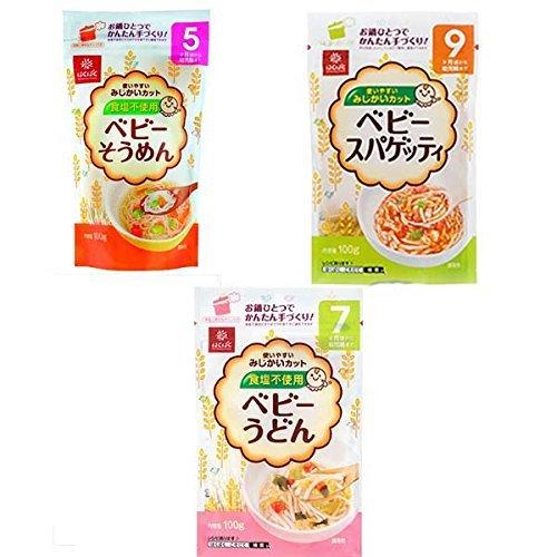 はくばく ベビー そうめん うどん スパゲティ 3種類 15袋セット (食塩不使用 離乳食) (乳児用規格適用食品) (離乳食に使いやすい 長さ2.5cmにカットされた麺)