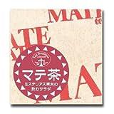 ティーブティック ブラック・マテ茶BOX 100g