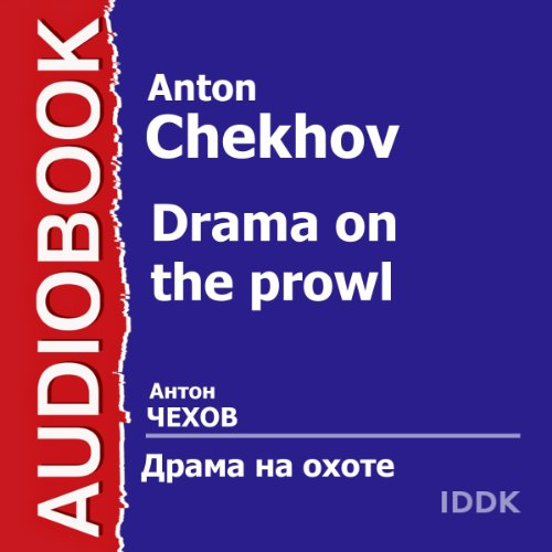 Drama on the Prowl [Russian Edition] audiobook cover art