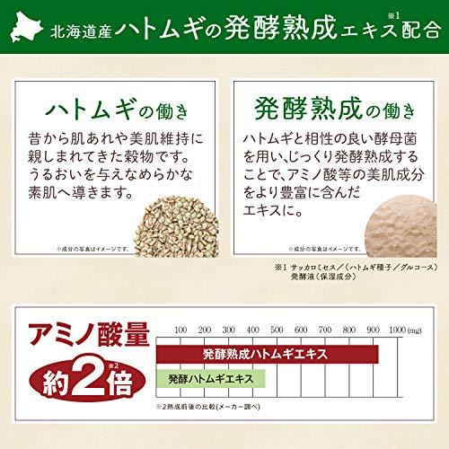 北海道発酵熟成ハトムギゲルクリーム[100g]オールインワン(熟成プラセンタ配合)