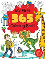 My First 365 Colouring Book: Jumbo Colouring Book For Kids (With Tear Out Seats)