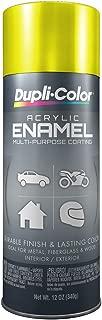 Dupli-Color EDA168707 Chrome Hot Rod Yellow General Purpose Acrylic Enamel - 12 oz.