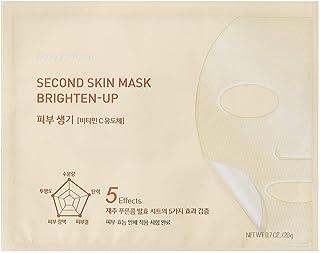 Innisfree Second Skin Mask - Brightening 20g
