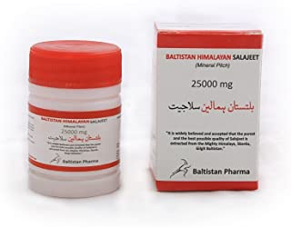 Baltistan Himalayan Original, Authentic, Real Salajeet/Shilajit/Mineral Pitch (25 gram jar)