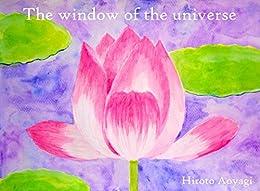 [Hiroto Aoyagi]のThe window of the universe (English Edition)