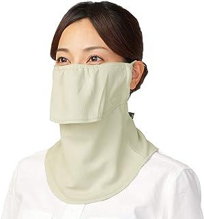MARUFUKU ヤケーヌ ヤケーヌスタンダード ファイスマスク UVカットマスク