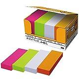 ポストイット ふせんフレンドリーシリーズエコノパックTM ワインレッド7525mm 5001-P2 1箱(100枚20冊)