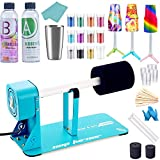 Cup Turner for Crafts Tumbler Cup Spinner Machine Kit,Cuptisserie Turner DIY Glitter Epoxy Tumblers with Silent UL Motor Safety Switch 2 Foams
