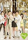 進め! キラメキ女子DVD BOX3 image