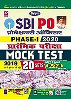 Kiran SBI Po Phase-I Preliminary Exam Mock Test (2917)