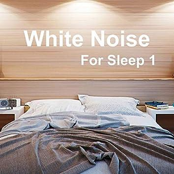 잠잘 때 듣기 좋은 백색소음 1