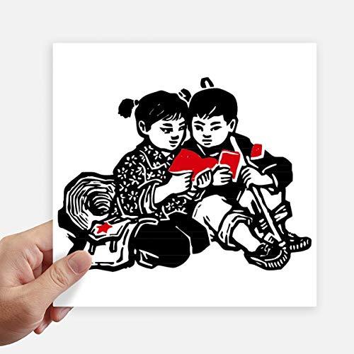 DIYthinker Jongen Meisje Hoed Rugzak Boek Patriottisme Vierkante Stickers 20Cm Wandkoffer Laptop Motobike Decal 4 Stks