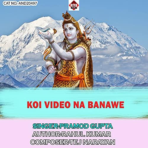 Koi Video Na Banawe