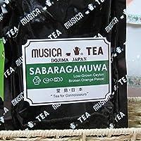 MUSICA TEA/ムジカティー サバラガムワ 《food》<100g>