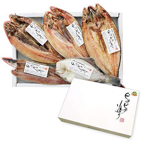 お中元 御礼 御祝 グルメ ギフト 干物 セット 北海道産 ほっけ さんま かれい にしん さば 5種 真空パック 真空パック 無添加 北国からの贈り物
