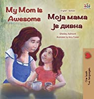 My Mom is Awesome (English Serbian Bilingual Book - Cyrillic) (English Serbian Bilingual Collection - Cyrillic)