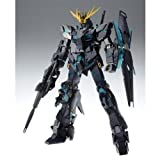 [Hobby Online Shop Limited] MG 1/100 Gundam Unicorn novel version Unit 2 Banshi~i Ver.Ka final battle specification 'Plastic' (japan import)