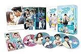 ショッピング王ルイ DVD-BOX 2[DVD]