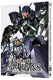 機動戦士ガンダム 鉄血のオルフェンズ 9[Blu-ray/ブルーレイ]